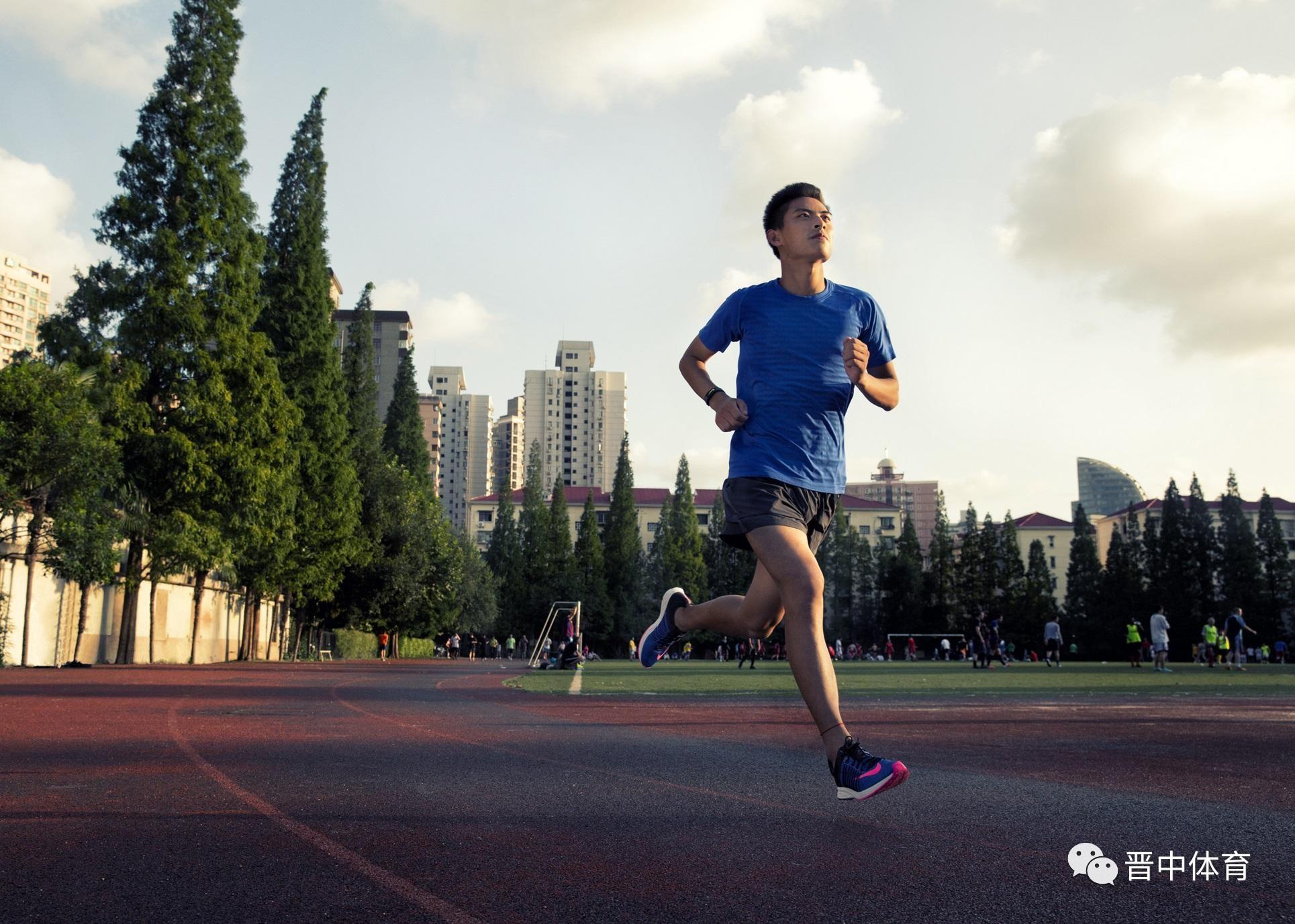 【健康健身】你真的会跑步吗?