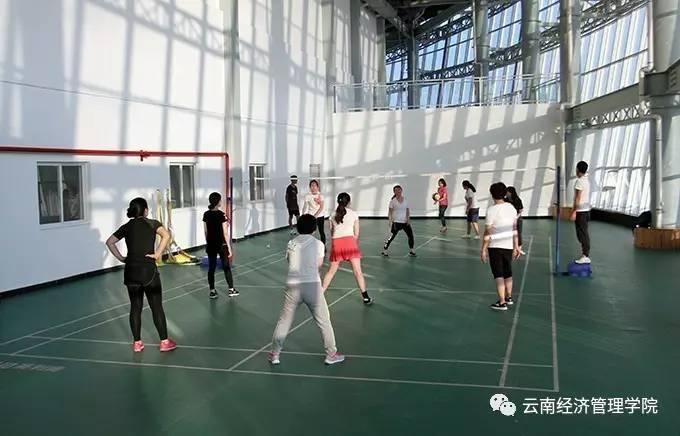 云南经济管理学院2017年男教职工篮球赛和女教职工气排球赛火热进行