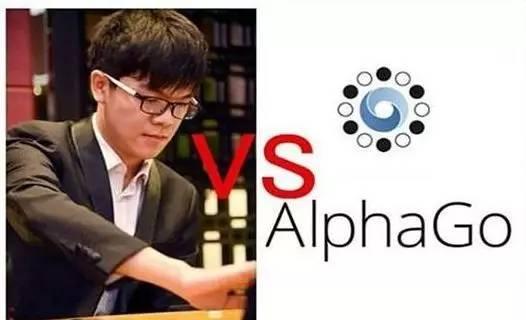 AlphaGo无疑将全面碾压人类,我们应该欢呼