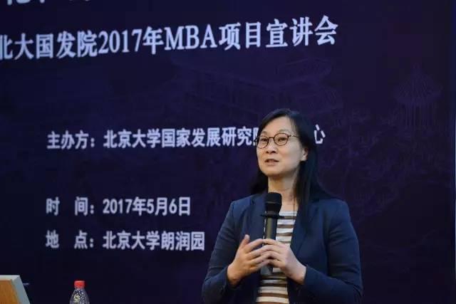 陈春花:如何成为未来的领导者