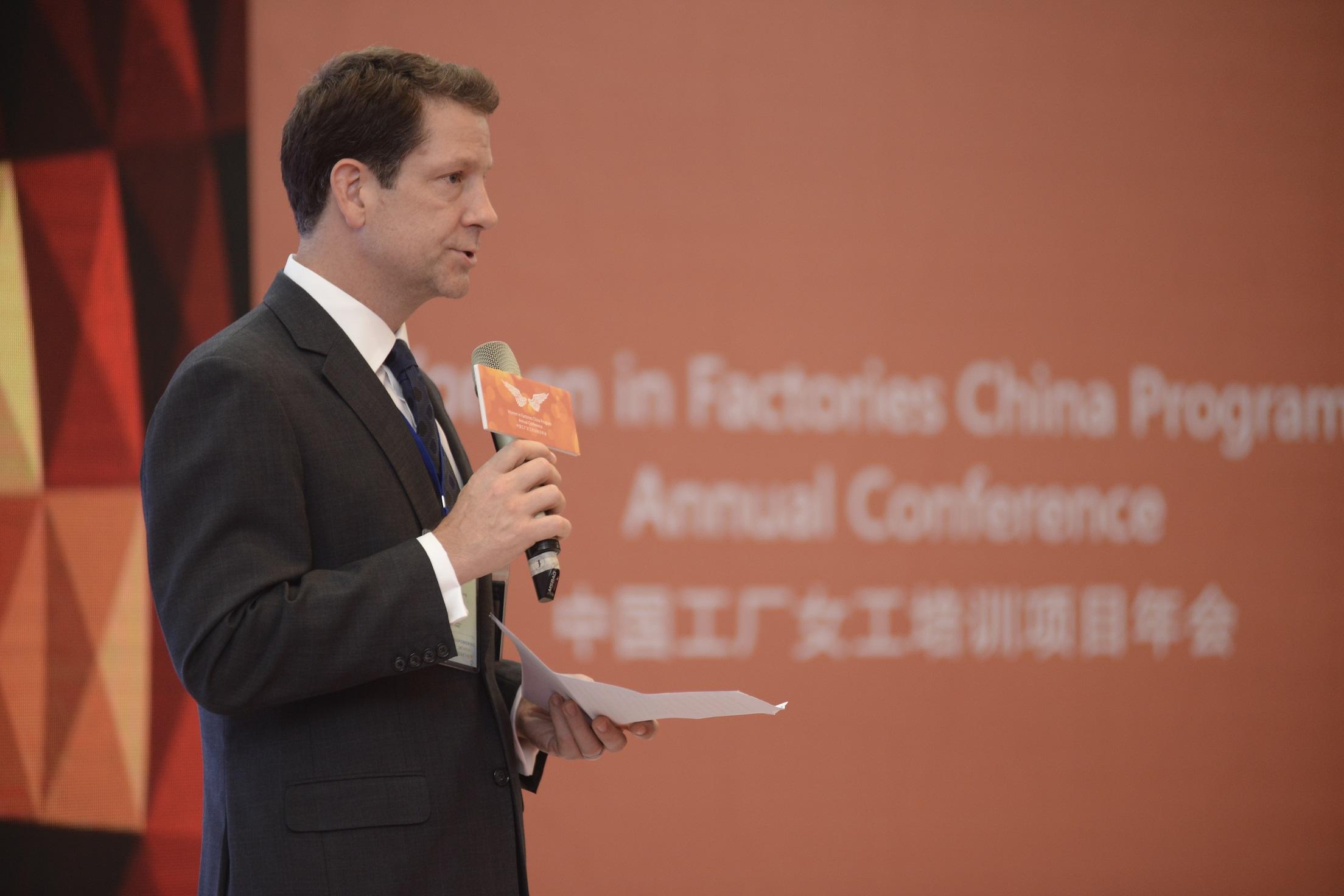 沃尔玛与BSR发布中国工厂女工培训项目五年成果