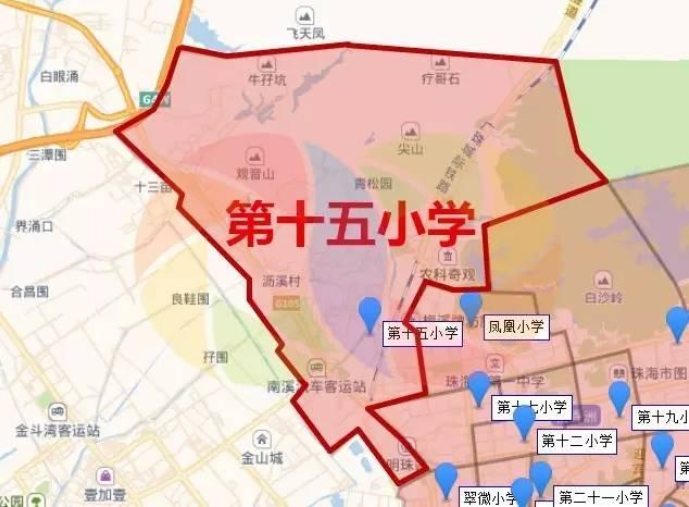 2017年珠海市香洲区最新公办小学学区公布!买房上学的图片