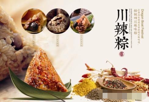 端午节不同地区都有哪些特色粽子