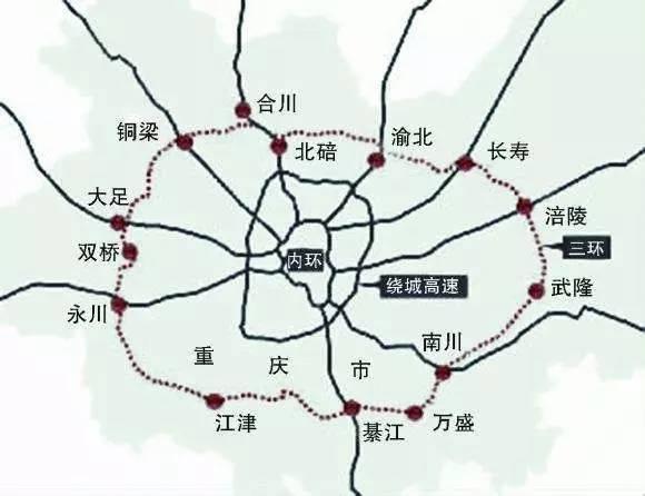 合川发展最新规划图
