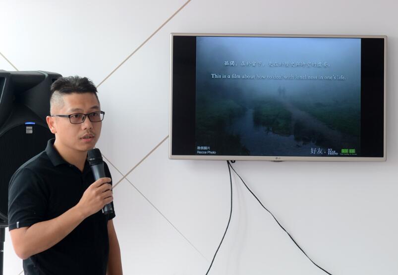 吴天明青年电影基金合作戛纳 中国制片人推介项目