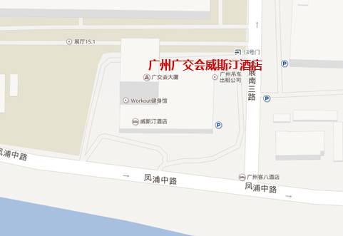 广交会展馆c区平面图