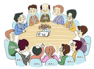 合伙做生意,大股东能否强权收购小股东股份?