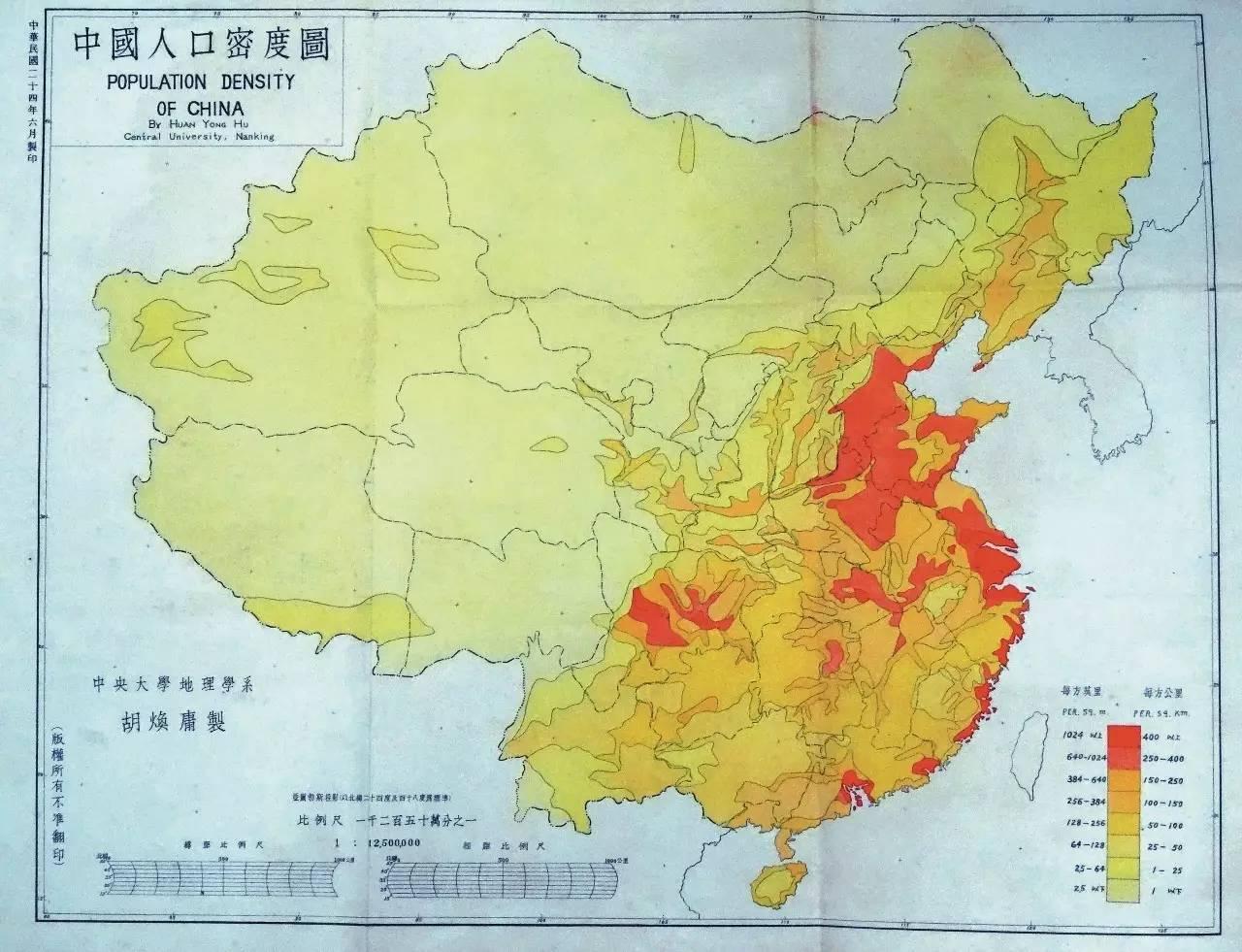 中国人口分布_南京市人口分布