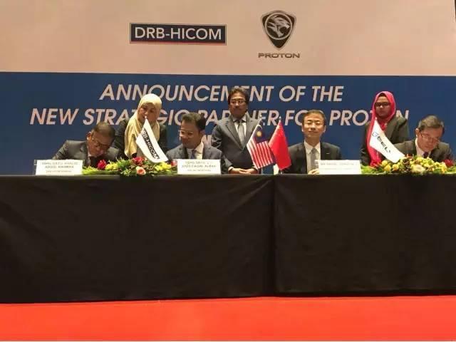 """吉利控股集团与马来西亚DRB集团达成关键条款协议"""""""
