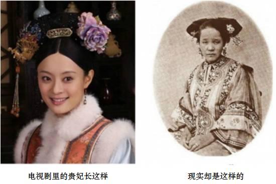 清朝的妃子怎么这么丑