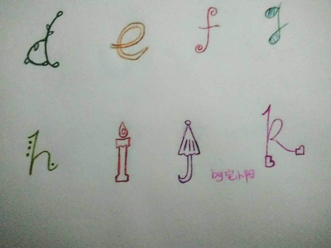 笔画.创意英文字母画