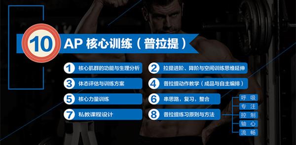上海体适形体,功,认证训练私教康复详细介绍西汉太学的教学方法图片