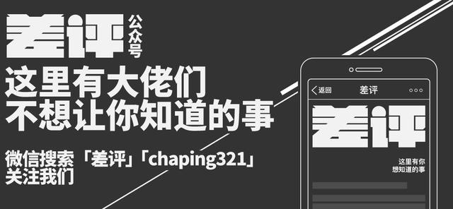 苹果专门建一个网站,怂恿安卓用户投奔iPhone! aso优化 第4张