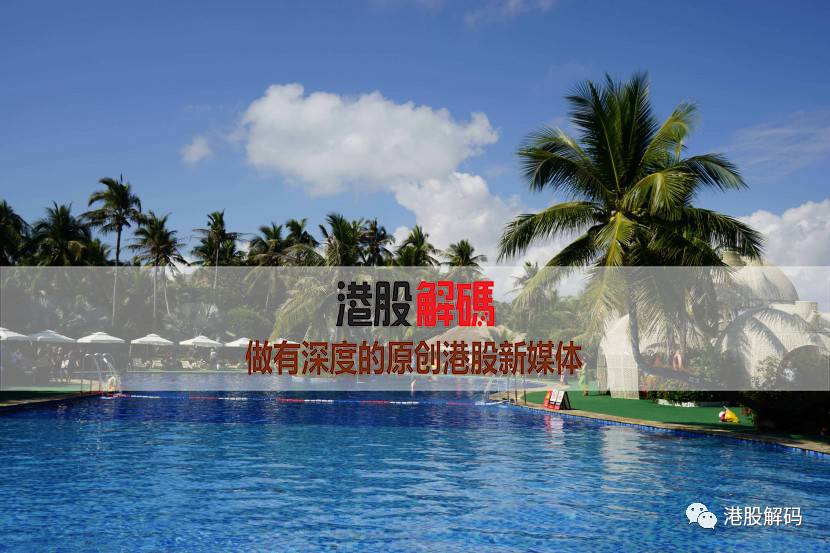 海南7月商品房全装修再销售,会成为市场主流吗?