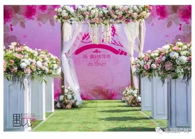 公司,是一家集婚庆礼仪、创意策划、各类庆典、摄影摄像、礼服出图片