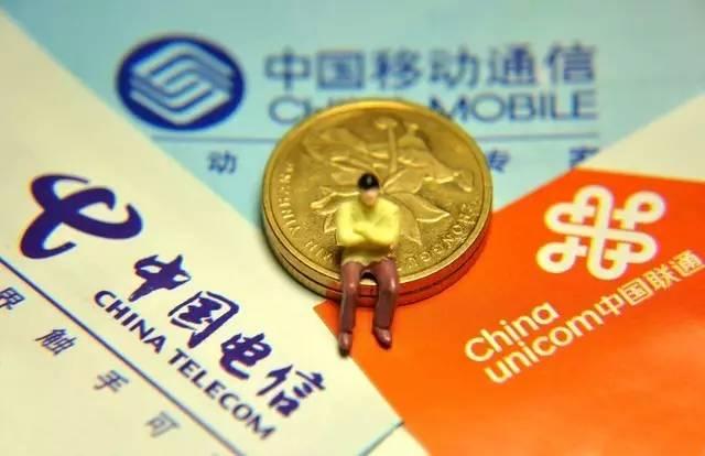 苹果发起的SIM卡革命在国内估计永远没戏  aso优化 第10张