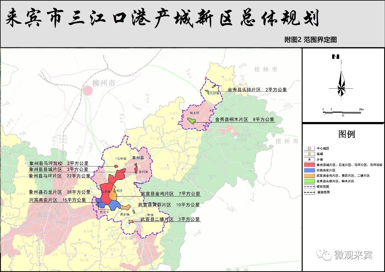 高安2030规划图