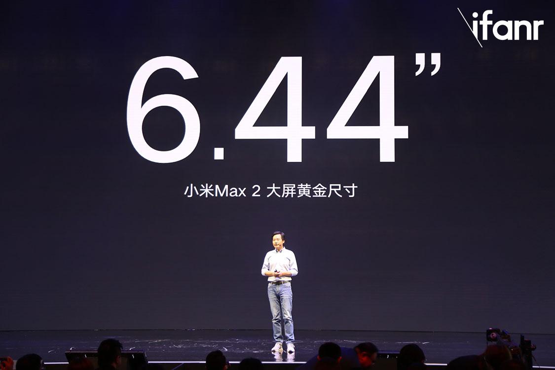 小米发布小米 Max 2:巨屏和大电量 科技资讯 第3张