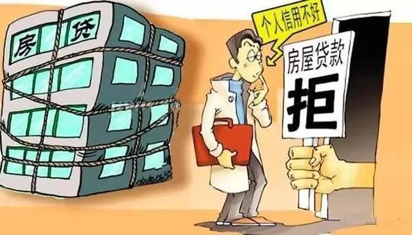 【知识】购房商业贷款流程、所需材料、贷款额