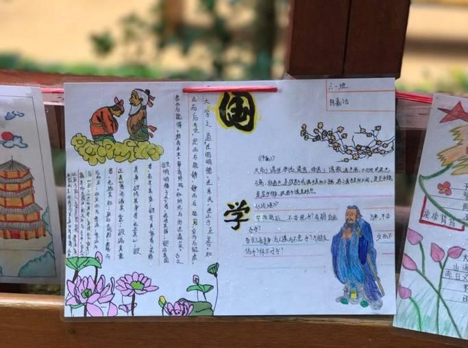 亭台水车,红花绿意,再加上孩子们亲手绘制的一张张国学手抄报,五月的