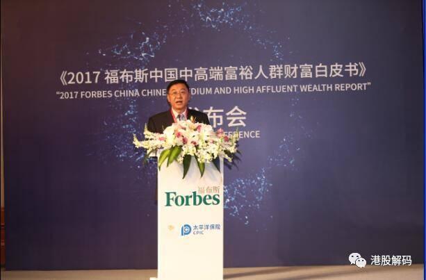 2016中国家庭人均财富16.9万,你拖后腿了吗?