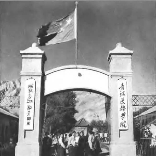 青海民族学院——青海民族大学   青海师专—青海民族大学西校区   消