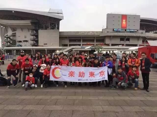 活动 丨广州恒大vs鹿岛鹿角 助威团募集 随团附赠小礼品