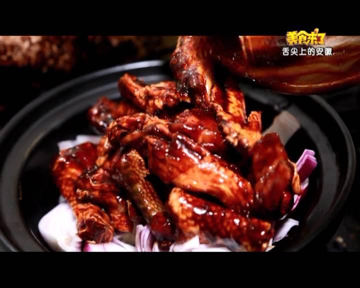 每天加入优质活鸡选用后在用秘制洋葱洗净,在拌匀图片垫底上锅慢而各种调味品酱料图片