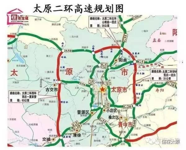 太原西北二环高速规划图-2017年太原市将建西 北二环高速 总里程129图片