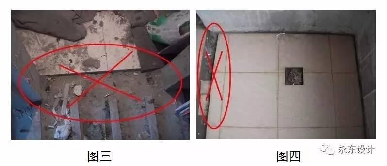 卫生间门槛防水止水坎 ,淋浴房防水止水带做法图片
