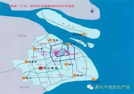 上海商住房高压,背后藏着却是十年前的一个错