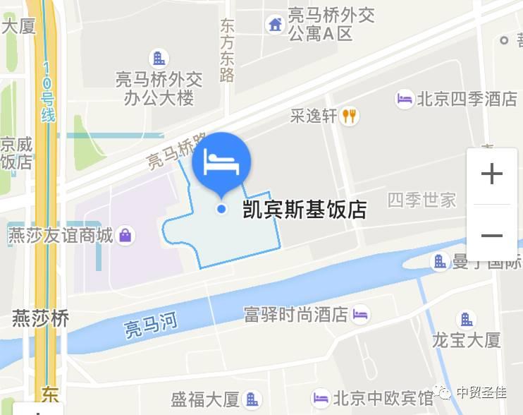 十年代曾在日本东京艺术大学研究佛教美术多年. 现为中国艺术研究院