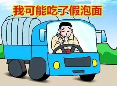 一位卡车司机开始怀疑人生,怀疑世界 你有过吗
