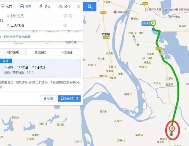 钟祥市人口多少_钟祥市地图