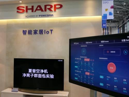 夏普智能家庭解决方案打造IOT生活  科技资讯 第4张