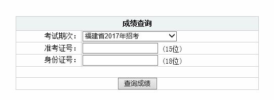 湖北人事考试网2020湖北省考面试成绩查询入口_点击步入