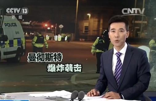 外媒:曼城爆炸案嫌疑人曾在叙利亚接受IS训练(图)