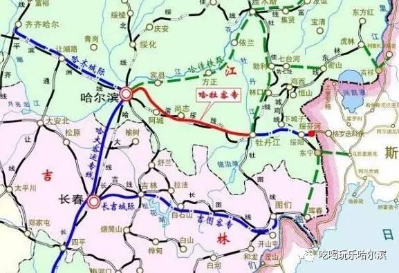 尚志南,一面坡北,苇河西,亚布力西,横道河子东,海林北,牡丹江11座车站图片