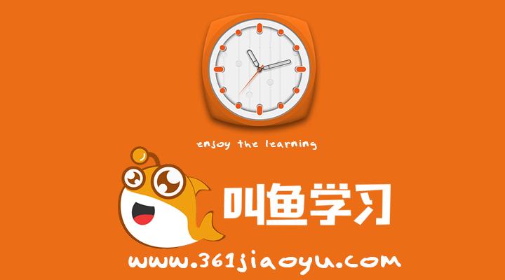 初中有哪些高效地理学习方式,来自网友的真实复原(责编保举:数学试题jxfudao.com/xuesheng)