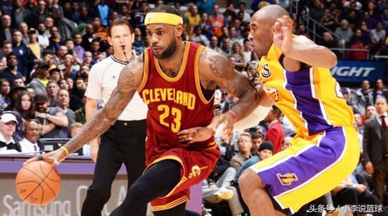 巴克利:詹姆斯超越科比?他连NBA历史前五都不是,何谈超越?
