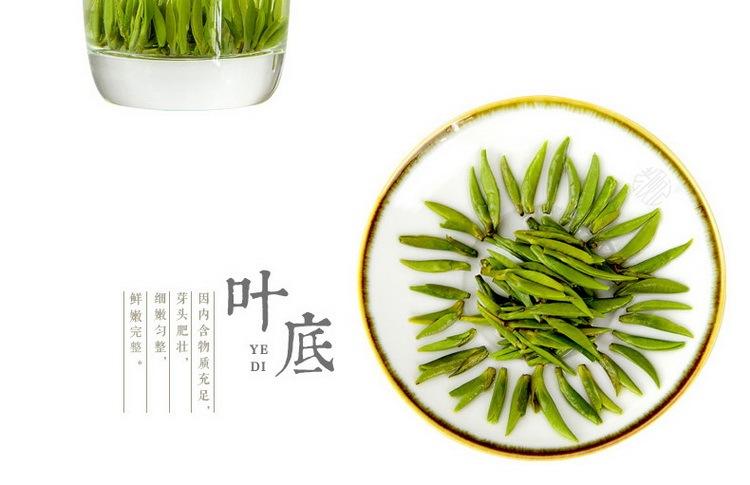 竹叶青与雀舌哪个好,雀舌茶和竹叶青的区别图片