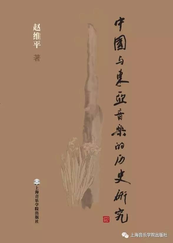 朝鲜古代的乐谱之二