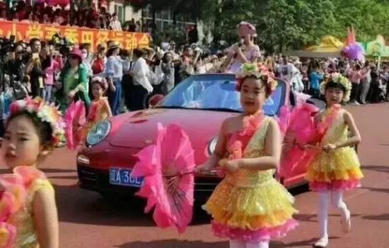 """保时捷开上小学运动会、幼儿园生日搞成豪华嘉年华"""""""
