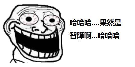 台湾骂人口头禅_台湾人的口头禅,来了解一下
