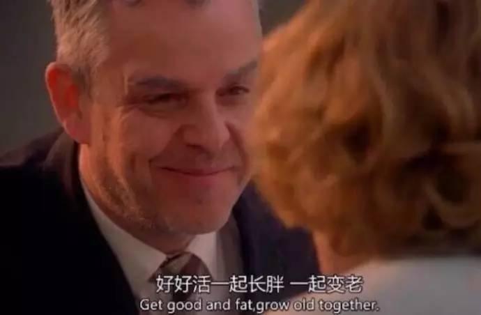 """我有一辈子的时间可以认识你"""""""