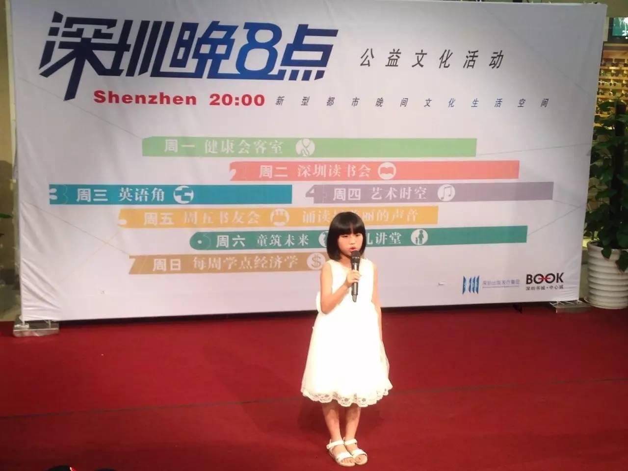 第二届深圳市小学生原创诗歌(小学)实验自杀手稿雅安大赛启动图片