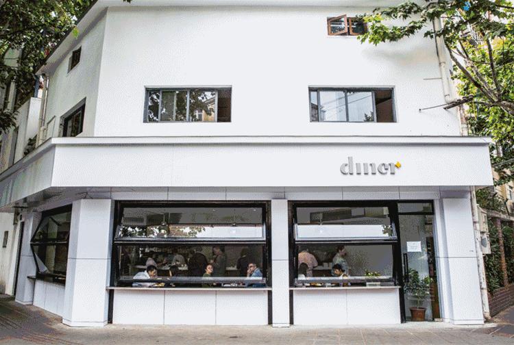 名厨主理的美式街头餐厅图片