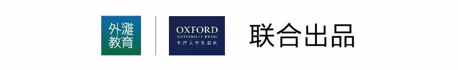 英国最牛分级读物《牛津阅读树》作者说,中国家长要切记英语启蒙这三要素