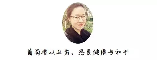 葡萄酒资讯|葡萄酒产业(深圳)孵化院正式启动