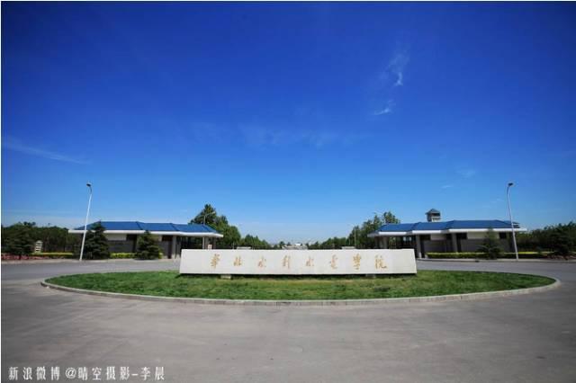 河南中医药大学-郑州 对不起,从今天起请叫我 新一线城市